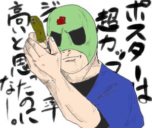ヴァンガードVと私 〜ポーポー的映画感想〜